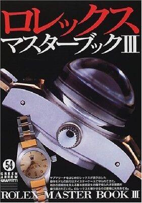 Rolex Master Book 3 (Green Arrow Graffiti) Japan