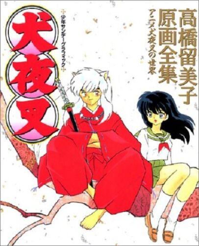 """Rumiko Takahashi Genga Zenshuu """"InuYasha"""" Art Guide Book Japan"""