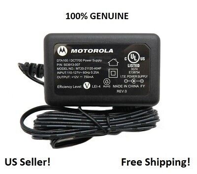 OEM Genuine MOTOROLA Adapter Power Supply for Sb6141 Sb6121 Sbg6580 Cable Modem