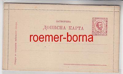 38390 seltener Ganzsachen Antwort Brief Montenegro 5 Nkr. vor 1900