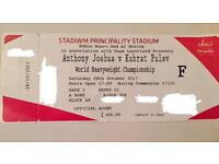 Anthony Joshua Cardiff Ground floor ticket