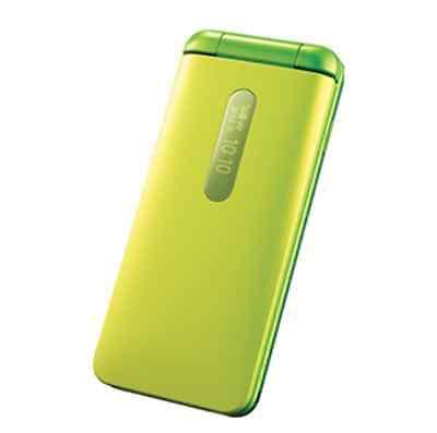 KYOCERA  UNLOCKED NEW KYF31 GRATINA 4G WIFI KEITAI ANDROID FLIP PHONE GREEN