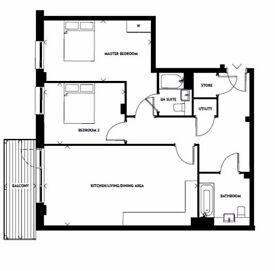 2 bedroom apartment in Knightsbridge SW3
