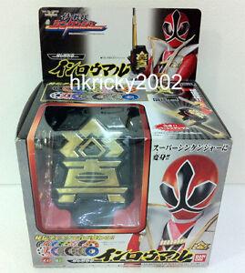 Bandai Shinkenger Power Rangers Samurai Inroumaru Inromaru ...
