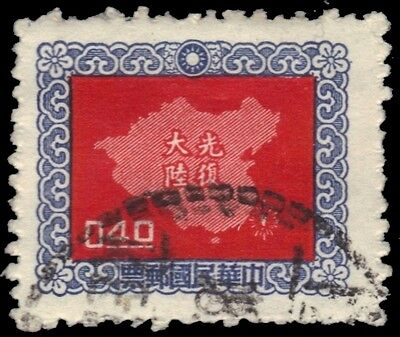 China Taiwan 1180  Mi279    Recovery Of The Mainland  1957 Print   Pa76561
