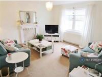 2 bedroom flat in Hawksmuir, Kirkcaldy, KY1 (2 bed)