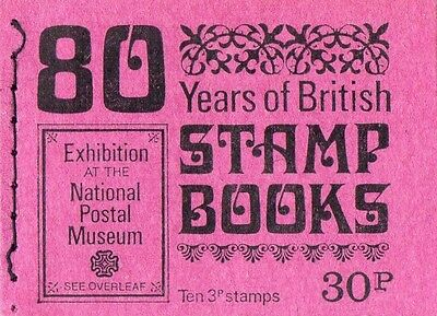 GB QEII April 1971 Booklet DQ57 - 30p