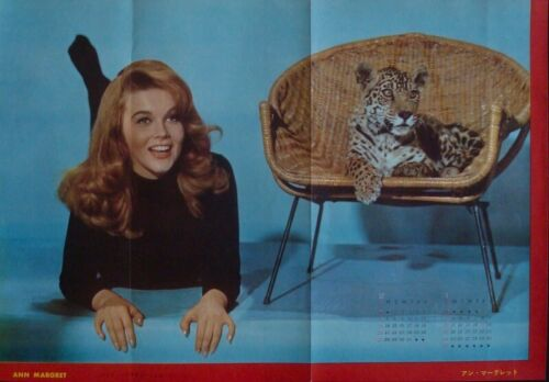 ANN-MARGRET Japanese Personality poster 1965 10x14