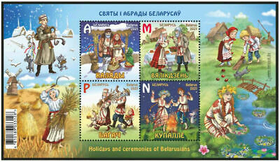 Belarus 2021 Holidays and ceremonies of Belarusians Easter Kalyady Kupall. Block