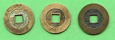 KOREA SEED COIN   GEE  BOTTOM-CHEON   RIGHT-M  LEFT-4      PRICE FOR ONE COIN