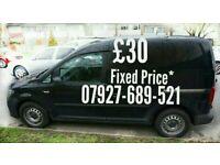 £30 Van Man ↔ Washing Machine etc.