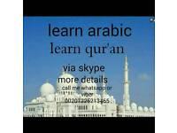 Arabic language & Tajweed online tutor111