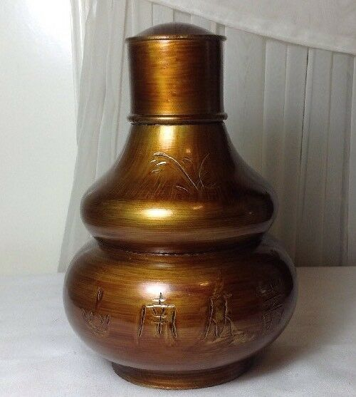 Vintage Chinese Hand Made And Carved Metal Tea Caddy Jar