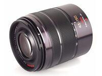 Panasonic Lumix G VARIO 45-150mm F4.0-5.6 ASPH Lense