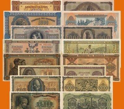 (Reproduktionen !) Banknoten - Griechenland - 1941 - 1943