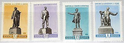 RUSSIA SOWJETUNION 1959 2236-39 SOVEIT STATUES STATUE REPIN LENIN PUSHKIN MNH