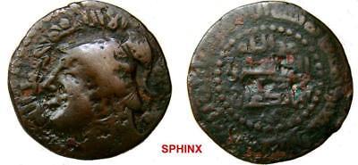 915FF1) ZENGIDS OF MOSUL, SAIF AL-DIN GHAZI II, 565-576 AH/ 1170-1180 AD, AE 29