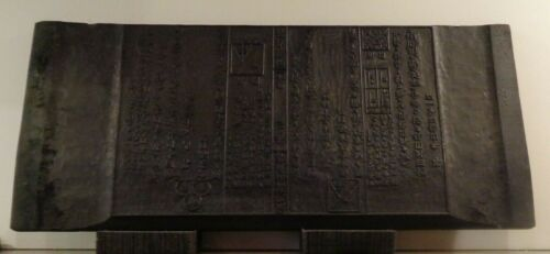 Vintage Chinese Carved Printing Panel w Chinese Letters and Symbols