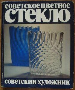 Soviet-colored-glass-Ukrainian-Belarusian-Baltic-Leningrad-Moscow-Russian-studio