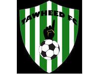 Players Wanted (GOALKEEPER URGENTLY) Friendly Muslim/Islamic Community Saturday Men's Football Team