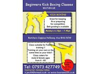 Kick boxing for beginners ! West Howe /Kinson / bearwood / Bearcross ,Bournemouth Poole