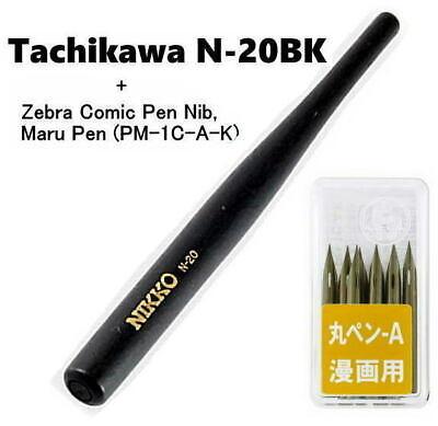 Maru Pen (Tachikawa Pen Nib Holder(N-20BK)+Zebra Comic Pen Nib, Maru Pen ,(PM-1C-A-K))