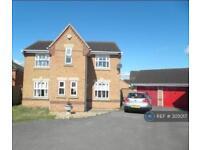 3 bedroom house in Meadowsweet Drive, Bedford, MK42 (3 bed)
