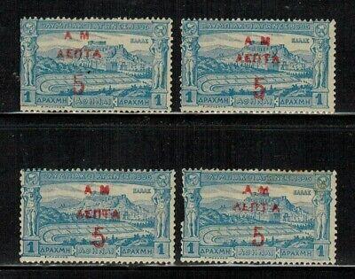 Greece #159 4 stamps 1900-01 MNH