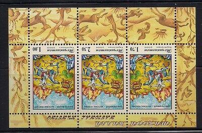 Tajikistan  2005  Sc #263  Hunting  s/s  MNh  (40841)