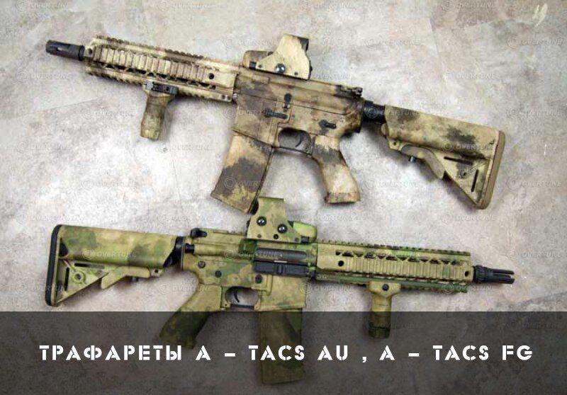 "Russian Original Camo Weapon Stencils Set A-TACS FG by ""Chameleon"" NEW"