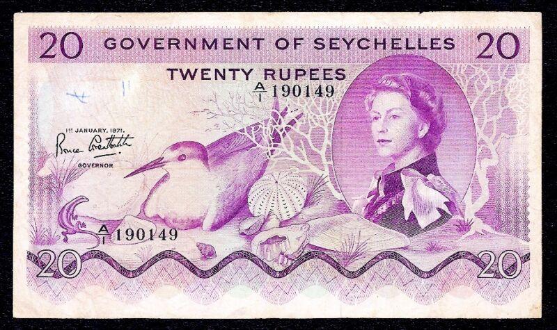 Seychelles 20 Rupees 1971 * Queen Elizabeth *  P-16b  VF