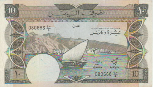 Yemen-Aden 10 Dinars Banknote,(1984) Choice Very Fine Conditions,Pick#9-A