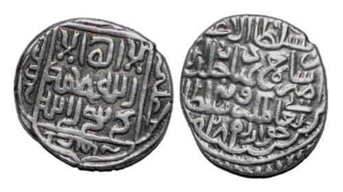(20401) Timurid AR Tanka, Khwarizm 828 AH, Shahrukh.