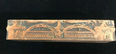 Vintage Copper And Wood Print Block - Victorian/Edwardian - Elaborate Design