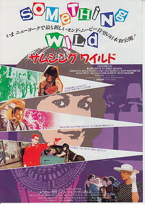 *10]    Jonathan Demme [Something Wild ]:JP movie Mini Poster 1986:Jeff Daniels,