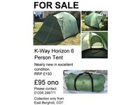 Used Tents for sale in Suffolk - Gumtree
