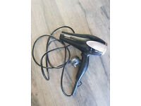 babyliss keratin shine 2100w hair dryer