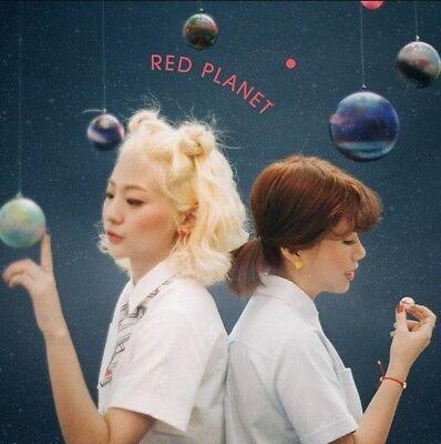 BOLBBALGAN4 [RED PLANET] 1st Album CD+Photo Book K-POP SEALED