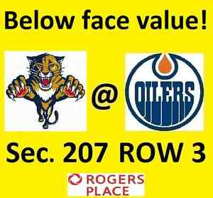 Oilers vs Panthers TONIGHT--2 super cheap tickets near the aisle