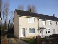 Two bedroom flat available to let in Carmyle - £650 pcm.