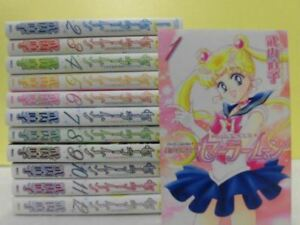 Sailor Moon Vol.1-12 Complete Lot Set Manga Comic Japanese Edition FREE SHIPPING