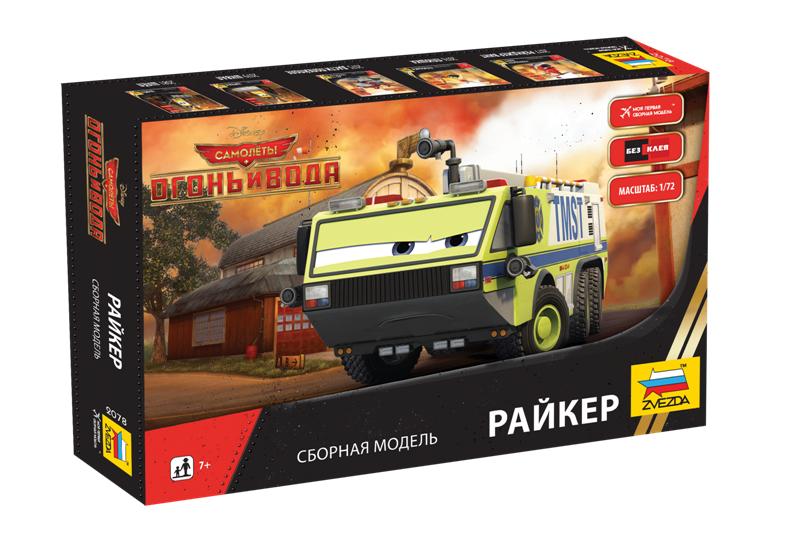 Zvezda Avalanche snap kit Disney Planes Fire /& Rescue # 2079