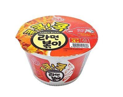 Korean Hot Spicy Food Stir-fried Noodles Ramen Instant Noodle Rabokki Cup Food