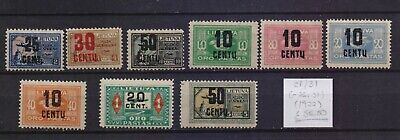 ! Lithuania 1922. Stamp. YT#21/31(-26, 31). €56.50!