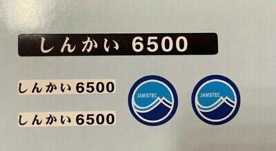 Custom Replacement Stickers for Lego 21100 Shinkai Submarine Ideas Cuusoo](Customes Ideas)