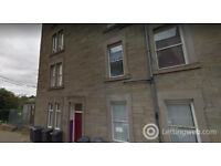 Single person STUDENT FLAT on Black St-available from 1/9/18