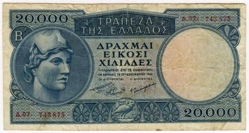 GREECE 1949 ISSUE 20,000 DRACHMAI BANKNOTE CRISP VF.PICK#183a.