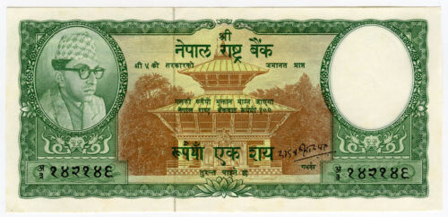 NEPAL 1961 ISSUE KING MAHENDRA 100 RUPEES BANKNOTE CRISP UNC.PICK#15.