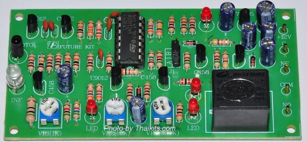 Proximity Sensor Switch with Delay Off 0-10second Timer 12VDC Circuit Board