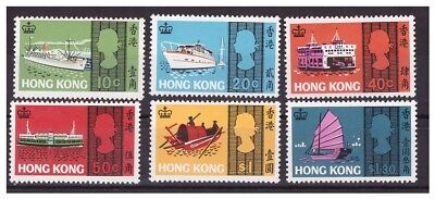 HONG KONG 1968 - SHIPS  Mi 232/37   MNH SET **
